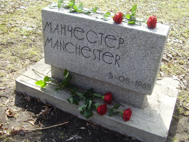 Manchester St. Petersburg monument